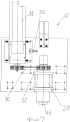 Способ позиционирования инструмента для нанесения искусственных дефектов на стандартные образцы предприятия (соп)-листы и устройство для его осуществления