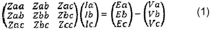 Система, компьютерный программный продукт и способ обнаружения внутренних неисправностей обмотки синхронного генератора