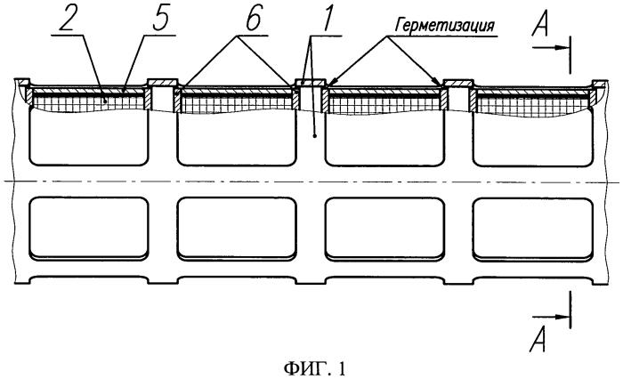 Линейный шаговый двигатель исполнительного механизма системы управления и защиты ядерного реактора