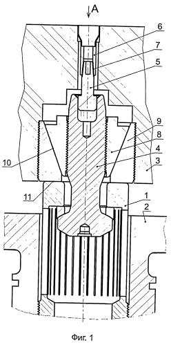 Электроизолирующее устройство для крепления модуля бланкета на вакуумном корпусе термоядерного реактора