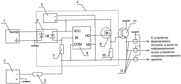 Устройство формирования электрических сигналов, имитирующих одновременное срабатывание группы электроконтактных датчиков