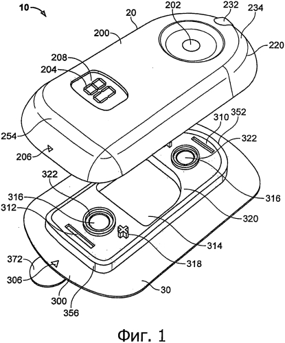Двухмодульное устройство электропереноса