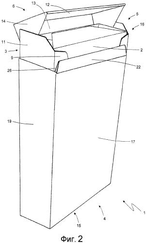 Упаковка для табачных изделий со скользящим открыванием и откидной крышкой