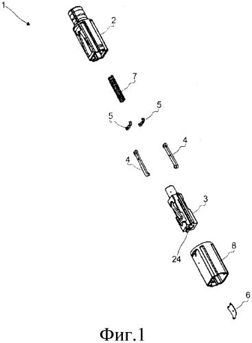 Кнопочный нажимно-отжимной механизм