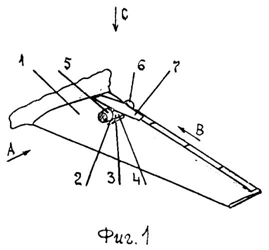 Корпус реактивного двигателя, установленного над крылом летательного аппарата