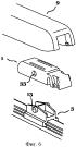 Соединительное устройство для стеклоочистителя ветрового стекла транспортного средства