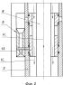 Способ гидравлического разрыва пласта в скважине