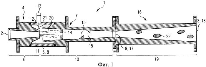 Смесительное устройство для смешивания агломерирующего порошка в суспензию