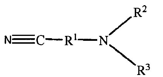 Полимеры, функционализованные нитрильными соединениями, имеющими защищенную аминогруппу
