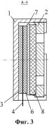 Способ настройки ферритового циркулятора с согласующим трансформатором