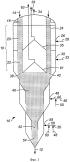 Способ и устройство для регенерации твердых частиц катализатора
