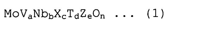 Нанесенный на диоксид кремния катализатор