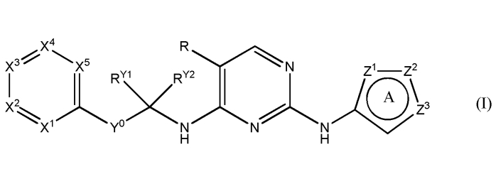 Гетероциклические аналоги пиримидина в качестве ингибиторов jak