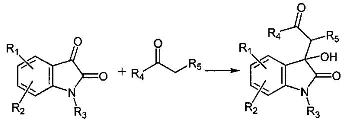3-ароил-2-гидрокси-2-(2-оксоциклоалкил)пирроло[2,1-с][1,4]бензоксазин-1,4(2н)-дионы, проявляющие анальгетическую активность, и способ их получения