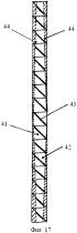 Устройство для очистки застойных вод акваторий бухт и заливов трубопроводами с треугольной внутренней винтовой поверхностью