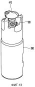 Режущая пластина, имеющая вогнутую стружечную канавку, образованную на угловых боковых поверхностях