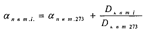 Валок пилигримового стана для прокатки труб диаметром от 273 до 630 мм