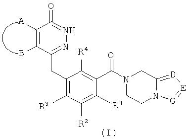 Производное фталазинонкетона, способ его получения и его фармацевтическое применение