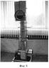 Газодинамический способ саморегулирования воздушного потока в вентиляционной системе