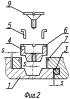 Быстроразъемное соединение отсеков корпуса летательного аппарата