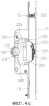 Ручка-блокиратор ошибочных действий для окна горизонтального контактного типа