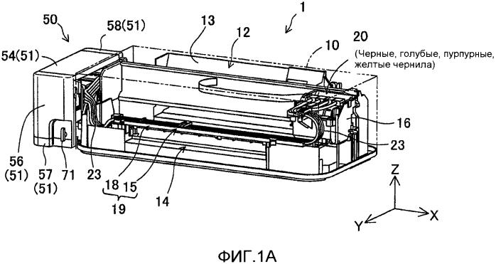 Контейнерный узел и система выброса жидкости