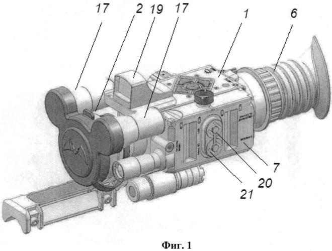 Тепловизионный прицельный комплекс и узел фокусировки тепловизионного прицельного комплекса