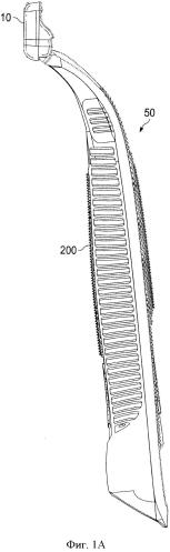 Защитный элемент для бритвенного прибора