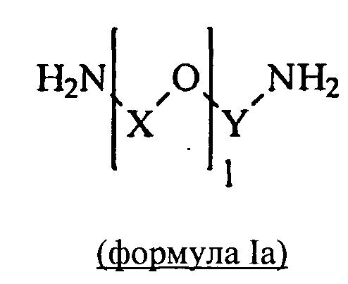 Полиэфирные гибридные эпоксидные отвердители