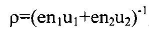 Тензорезистор на основе сульфида самария