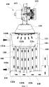 Накопительный конденсационный водонагреватель многоступенчатой конструкции