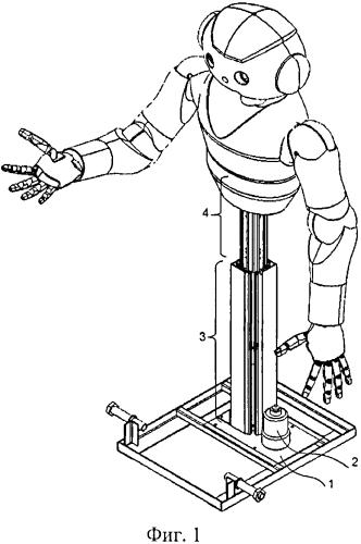 Устройство подъема и опускания торса робота
