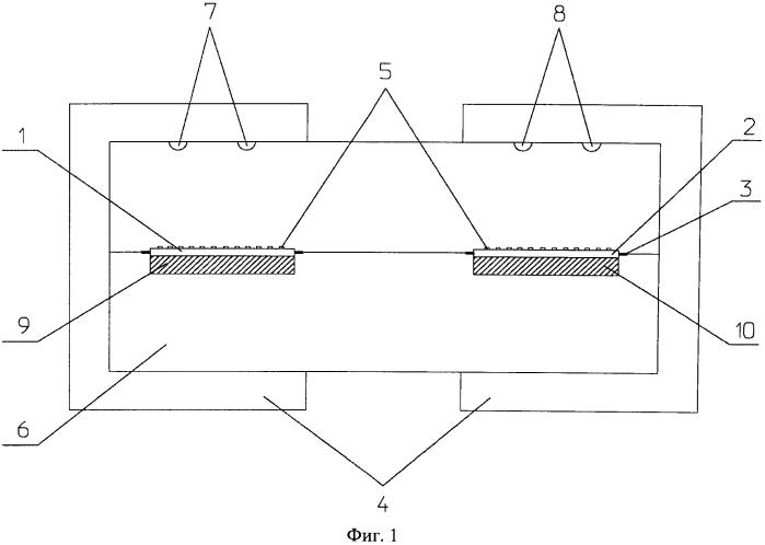Линейный микроакселерометр с оптической системой