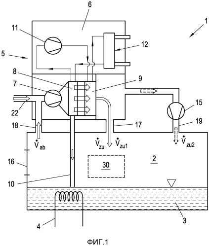 Способ и очистная установка для очистки промышленно изготовленных конструктивных элементов