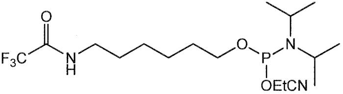 Способ получения пэгилированных олигонуклеотидов