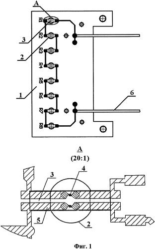 Способ контроля дискретных уровней жидкости и система (устройство), обеспечивающая его реализацию