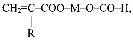 Соль цинка или меди (ii) и ее применение в качестве биоцида