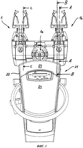 Держатель бутылки для инъекционного устройства