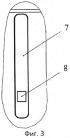 Способ установки уплотнительных колец