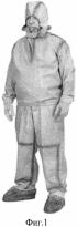 Легкий защитный костюм спасателя