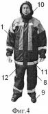 Одежда спасателей, действующих в условиях электромагнитного излучения