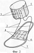 Ортопедическое устройство для нижней конечности
