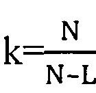 Многоканальная система электроснабжения (варианты)