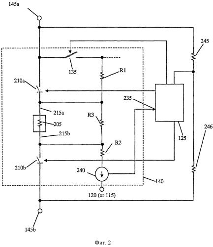 Нагревательный контур с контрольным устройством для бытового электроприбора