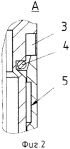 Способ загрузки в ампулу пучка твэлов отработавшей двухпучковой тепловыделяющей сборки ядерного реактора и устройство для его осуществления