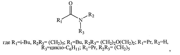 Способ получения амидов карбоновых кислот