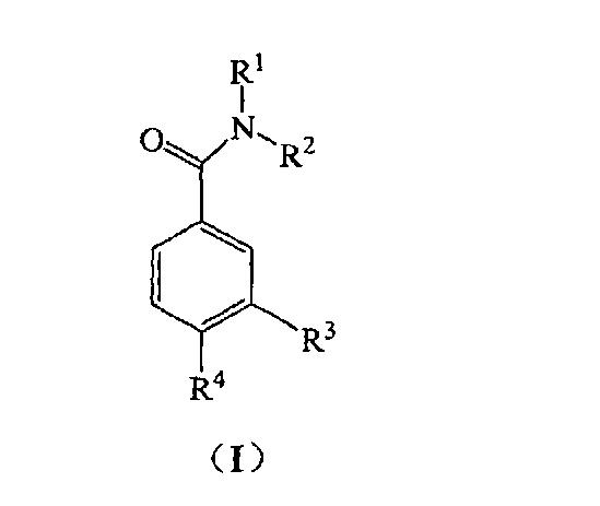 Бензамидные производные, обладающие противораковой активностью, способ их получения и их применение