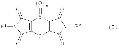 Комбинации активных соединений