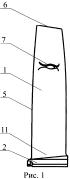 Лопатка рабочего колеса ротора компрессора низкого давления турбореактивного двигателя