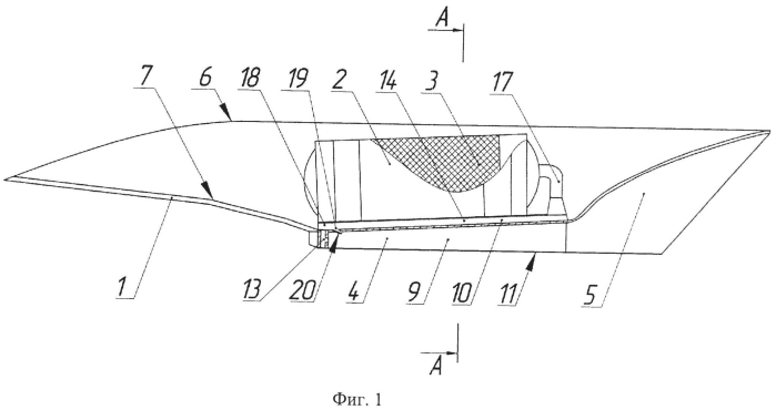 Прямоточный воздушно-реактивный двигатель на твердом горючем и способ функционирования двигателя